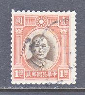 China  304  Type II  (o) - 1912-1949 Republic