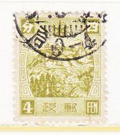 MANCHUKUO  63   (o)  1935  Issue - 1932-45 Mandchourie (Mandchoukouo)