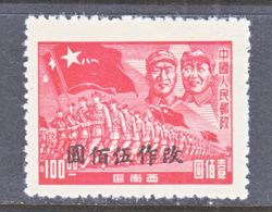 PRC  LIBERATED  AREA 8 L 22  * - South-Western China 1949-50