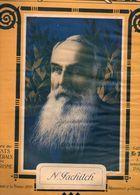 Journal  1919  LE PAYS DE FRANCE N° 232 N.FACHITCH Du 27 MARS - Altri