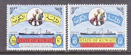 KUWAIT  329-30   **   OIL  SHIPS - Kuwait