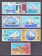 KUWAIT  481-7   **   ARAB  SHIPS - Kuwait