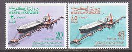 KUWAIT  515-6   **   SEA  ISLAND  PUMPING  OIL - Kuwait