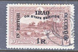 Iraq  Mesopotamia  N O  22    (o)   Wmk. 4 - Iraq