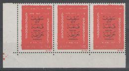 """ALGERIE:  N°629 **, Variété """"impression Défectueuse"""" En Bande De 3 CdF (signés SCHELLER) - Algeria (1962-...)"""