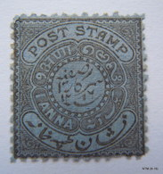 INDIA Year 1871, Indian Feudatory & Convention States Hyderabad. MH SG 13d & SG 14 - Hyderabad
