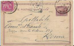 Egy221 / Ägypten, Ganzsache, Aufgewertet 1896 Nach Rom - Ägypten