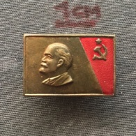 Badge (Pin) ZN006761 - Vladimir Ilyich Ulyanov Lenin Communist Russia Soviet Union (SSSR / CCCP / USSR) - Celebrities