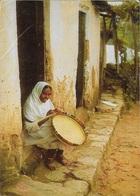 HARAR - LAVORATRICE DEL VIMINI -  VIAGGIATA  1980 FRANCOBOLLO ASPORTATO - Ethiopia