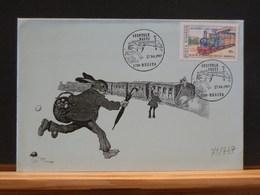 75/737  CP  ROUMANIE - Treinen
