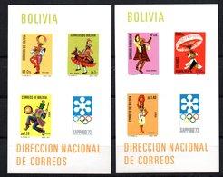 2 Hb De Bolivia Munich 1972 - Bolivia