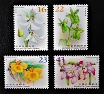 ORCHIDEES 2018 - NEUFS ** - NOUVEAUTE - 1945-... République De Chine