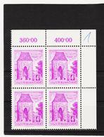 XXX724 ÖSTERREICH 1960 Michl 1051 ECKVIERERBLOCK ** Postfrisch SIEHE ABBILDUNG - 1945-.... 2ème République