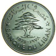 [NC] LIBANO LEBANON 5 POUND 1978 FAO UNC - Lebanon
