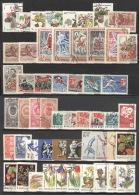 Sowjetunion 50 Verschiedene Werte O - 1923-1991 URSS