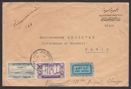 """PA N° 4 Et PA N° 7 Sur LR Par Avion Oblit. CAD """" Damas R.P 1950 """" Pour Paris - Syrie"""