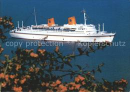 71965522 Schiffe Ships Navires MS Europa Hapag-Lloyd Schiffe Ships Navires - Schiffe