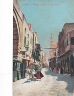 Postcard Cairo Native Quarter My Ref  B12023 - Cairo