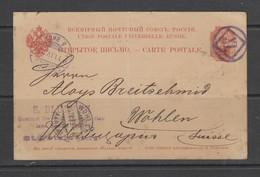 Entier Postal De 1899 De St-Petersbourg Pour Wohlen Suisse - 1857-1916 Impero