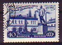 RUSSIA - UdSSR - 1957 - 100ans Des L'usine  - 40 Kop. Obl. - 1923-1991 URSS