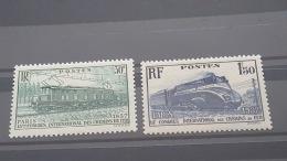 LOT 394055 TIMBRE DE FRANCE NEUF** LUXE N°339/340 VALEUR 20 EUROS - France