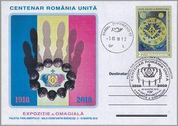 CENTENAR ROMANIA UNITA : MASONIC / FRANC MAÇONNERIE / FREE MASONRY : UNITED ROMANIA CENTENNIAL : 1918 - 2018 (ab581) - Freimaurerei
