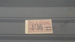 LOT 394117 TIMBRE DE FRANCE NEUF** N°43 AVALEUR 150 EUROS - Neufs