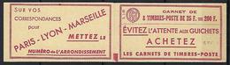 France Carnet, N° 1011 C - C1 ** TB Type Muller Côte 65€ - Carnets