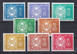 South Arabia Yemen 1963 LOT Part Set All ** MNH - Aden (1854-1963)