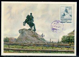 U.R.S.S. - Carte Maximum - Statue De Pierre 1er - Leningrad - Maximumkarten