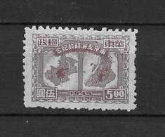 LOTE 1706  ////   CHINA - Oblitérés