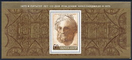 SOVIET UNION 1975 Michelangelo Quincentenary Block MNH / **.  Michel Block 101 - 1923-1991 USSR