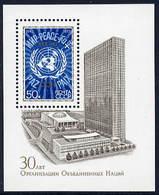 SOVIET UNION 1975 UNO Anniversary Block MNH / **.  Michel Block 104 - 1923-1991 USSR
