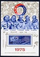 SOVIET UNION 1975 Apollo-Soyuz Space Programme Block MNH / **.  Michel Block 105 - 1923-1991 USSR