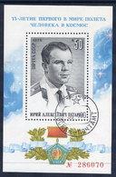 SOVIET UNION 1976 Cosmonauts Day Block Used.  Michel Block 111 - 1923-1991 USSR