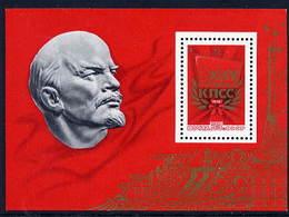SOVIET UNION 1976 Communist Party Congress Block MNH  / **..  Michel Block 108 - 1923-1991 USSR