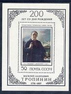 SOVIET UNION 1976 Tropinin Bicentenary Block MNH  / **..  Michel Block 112 - 1923-1991 USSR