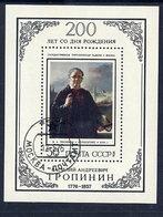 SOVIET UNION 1976 Tropinin Bicentenary Block Used..  Michel Block 112 - 1923-1991 USSR
