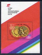 SOVIET UNION 1976 Olympic Games Block MNH / **..  Michel Block 113 - 1923-1991 USSR