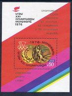 SOVIET UNION 1976 Olympic Medal Winners Block MNH / **..  Michel Block 115 - 1923-1991 USSR
