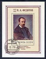 SOVIET UNION 1976 Fedotov Self-portrait Block Used..  Michel Block 114 - 1923-1991 USSR