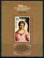 SOVIET UNION 1977 Giorgione Quincentenary Block MNH / **..  Michel Block 119 - 1923-1991 USSR