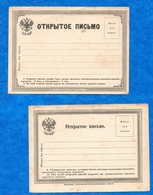 RUSSIE-  Lot De 4 Documents (2  Entiers,2  Enveloppes    )   Voir Scans - 1857-1916 Empire