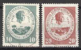 DDR 684/85 O Tagesstempel - [6] République Démocratique