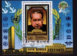 Korea 1980 S/S 75Y Birth Dag Hammarskjold Nobel Prize Winners Peace UNO New York General  People Organizations Stamp CTO - UNO