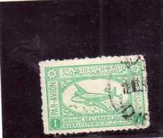 SAUDI ARABIA SAUDITA ARABIE SEOUDITE السعودية 1949 1958 AIR MAIL PLANE AERIENNE AVION POSTA AEREA AEREO 1g USATO USED - Arabia Saudita