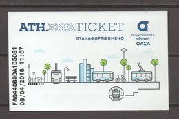 Greece Transportation Used Ticket For Bus Train Metro Athena - Transportation Tickets