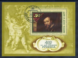 SOVIET UNION 1977 Rubens Anniversary Block Used.  Michel Block 118 - 1923-1991 USSR