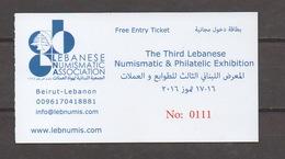 Lebanese Numismatic Association Used Ticket Philatelic 2016 Lebanon Libanon - Biglietti D'ingresso
