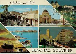 CPM Libye Benghazi (multivues) - Libya
